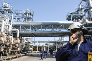 Gestion et Maintenance Installations Energétiques